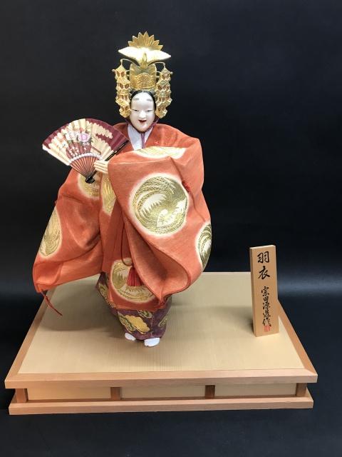 宗田源造 博多人形 歌舞伎物 羽衣